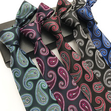 Gentlemans Paisley Necktie  Is A Great Way To Add Style Your Business Wear and Stretch Wardrobe Budget Further