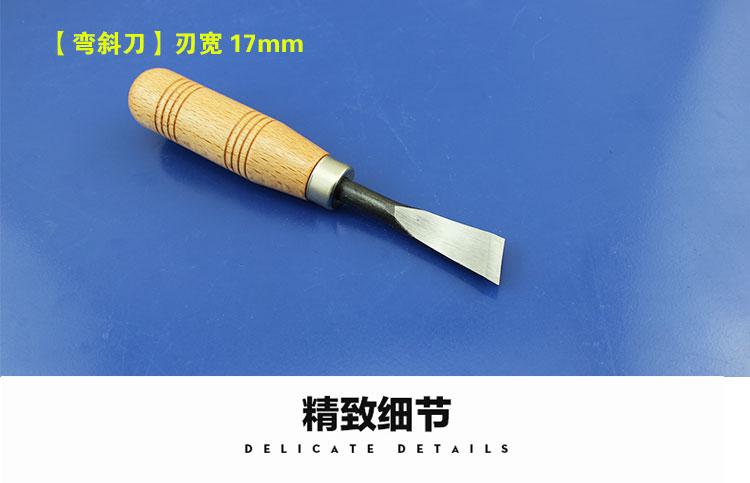 Нож для скрипки скрипка прокрутка инструмент скрипки инструменты стали лезвия