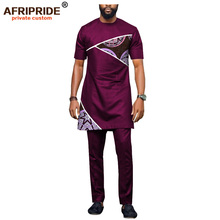 2018 latest africa style casual pants set for men AFRIPRIDE short sleeve long top+full length mens cotton A1816002