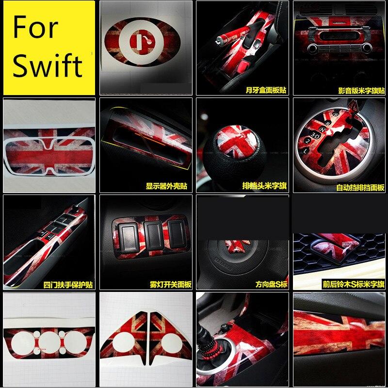 buy uk britsh flag gear panel cd. Black Bedroom Furniture Sets. Home Design Ideas