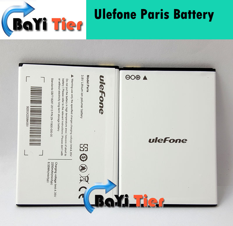 ulefone париж батареи 100% высокая qulity заменить 2250 мач литий-ионная батарея резервного копирования для ulefone x смартфон Париж + на складе
