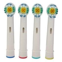 Электрической зубной продвижение щетки замена универсальный шт.