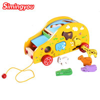 Simingyou Children Toys Yellow Animal Trailer Animal Wooden Puzzle Shape Pairing Educational Toys B40 19 Drop