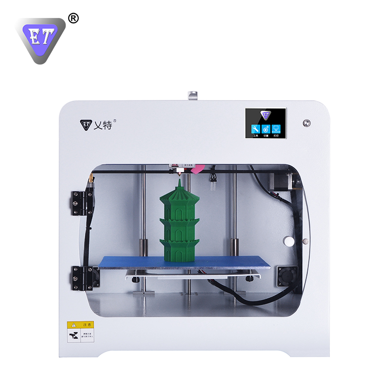 ET C1 Caballero 3D impresora con hotbed Mk10 extrusora grande más el tamaño de impresión 300x200x200mm alta resolución precisión