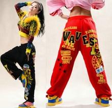 Hot! 2016 Fashion brand Adult Women Trousers Performance wear sweatpants costume female knitted loose harem Hip hop dance pants