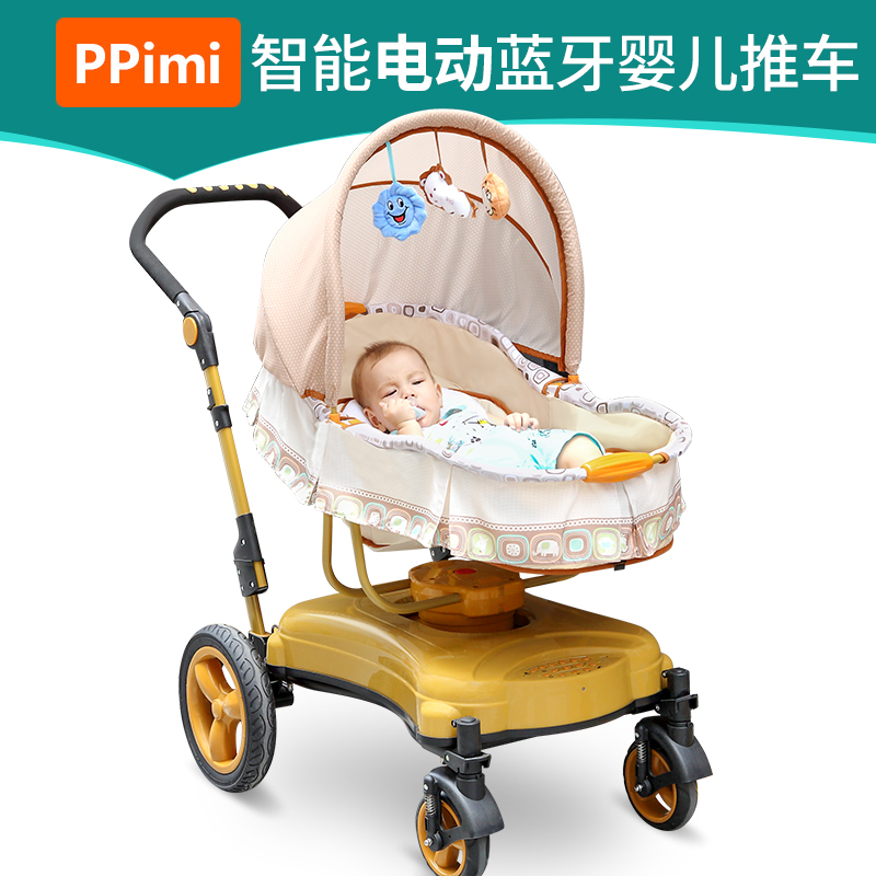 Baby Electric Rocking Chair, 360 Degree Rotation Multifunctional Trolley Light Folding Baby Carriage High Landscape Small Cart levett caesar prostate massager for 360 degree rotation g spot
