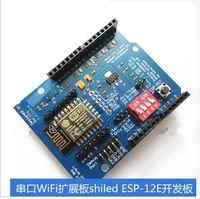 ESP8266 ESP-12E UART wifi беспроводной Щит макетная плата для arduino UNO R3 схемы 70x60x20 мм модули плат