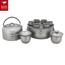 Keith 1.5L Titanium Kettle Camping Portable Teapot  Ti3907