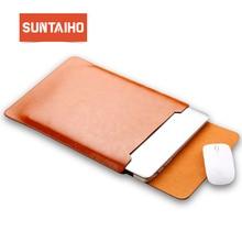PU Leather For MacBook Air Pro Retina 11 12 13 15