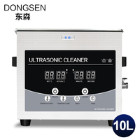 10L Industrial Ultrasonic Cleaner Car Bicycle Motor Parts Oil Filter Hardware Golf Ball Lab Instrument Ultrasound Wash Machine