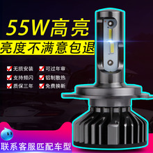 1set DC12-24V 55W 6000K h7 h4 h1 h8 H9 HB3 9012 H3 Car led headlight bulb High low beam Super bright car styling Spotlight