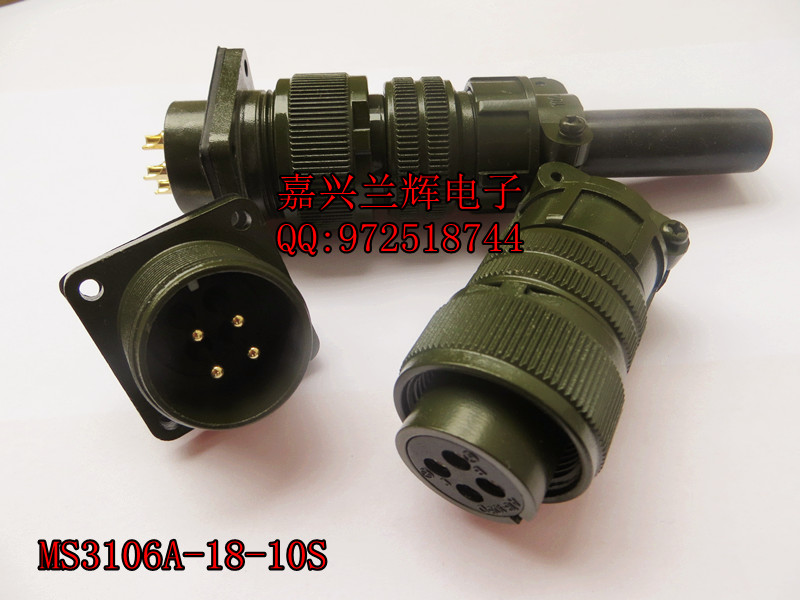 цена на Ms3106a-18-10s 4 core 5015 aviation plug ms motor waterproof connector