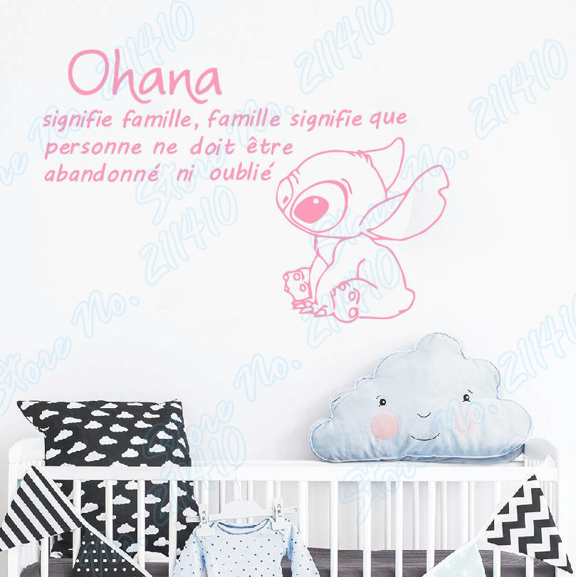 Ohana Means Family Means Nobody Get Left Behind or Forgotten Lilo and Stitch French Wall Stickers Baby Nursery Wall Decals JW251(China)