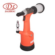 DS YC-19 Pneumatic Rvet Gun Automatic Pull Riveter Air Work Ability 2.4mm/3.2mm/4.8mm Range 22mm