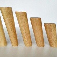 4 шт./лот дубовые твердые деревянные ножки для дивана ноги Наклонный журнальный столик мебель уровень ноги w/металлические пластины ножки шкафа мульти-размер B519