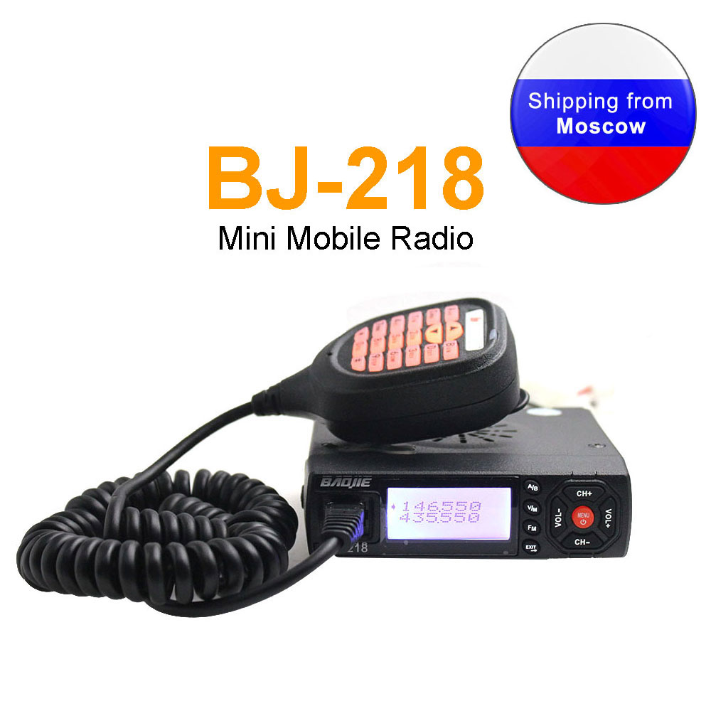 Mini Mobile Radio BJ-218 25W Output Power Dual Band Ham Radio For Car Taxi BJ218 Walkie Talkie