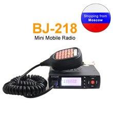 radyo BJ-218 çıkış talkie