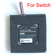 5pcs 3.7V 4310mAh Battery Pack For Nintend Switch NS Switch Game Console