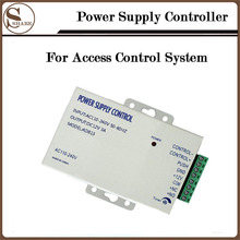 مفتاح باب للتحكم في مصدر الطاقة تيار مستمر 12 فولت 3A/التيار المتناوب 110 ~ 240 فولت لنظام التحكم في الوصول
