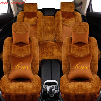car wind Plush Universal seat cover For LAND CRUISER 180 200 vw Toyota Golf Polo Prado fur capes for car fur covers accessories