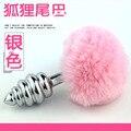 Нержавеющая сталь фугу мяч анальный плагин тиал анус расширитель стимулятор кролик хвост butt plug секс игрушки для женщин buttplug