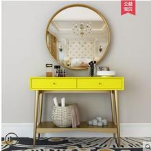 Solid wood dressing table modern minimalist net red dressing table desk one small apartment bedroom ins makeup table modern dressing table luxury princess ins wind bedroom dressing table black stainless steel cosmetic table