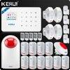 KERUI W18 WIFI GSM SMS בית פורץ אבטחת אזעקה SystemCurtain תנועת חיישן אלחוטי פלאש סירנה חיצוני