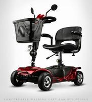 Fashion Folding Elderly Electric Wheelchair With Motor