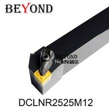 DCLNR2525M12 DCLNL2525M12 DCLNR 25 мм держатель токарного инструмента расточные стержни внутренние токарные инструменты D Тип блокированный Мини токарный держатель инструмента