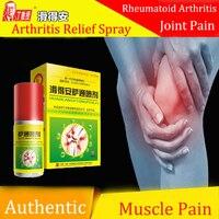Artrite reumatóide Huadean Artrite Alívio Spray/Dor Nas articulações E Dor Muscular Produto de Ervas Naturais