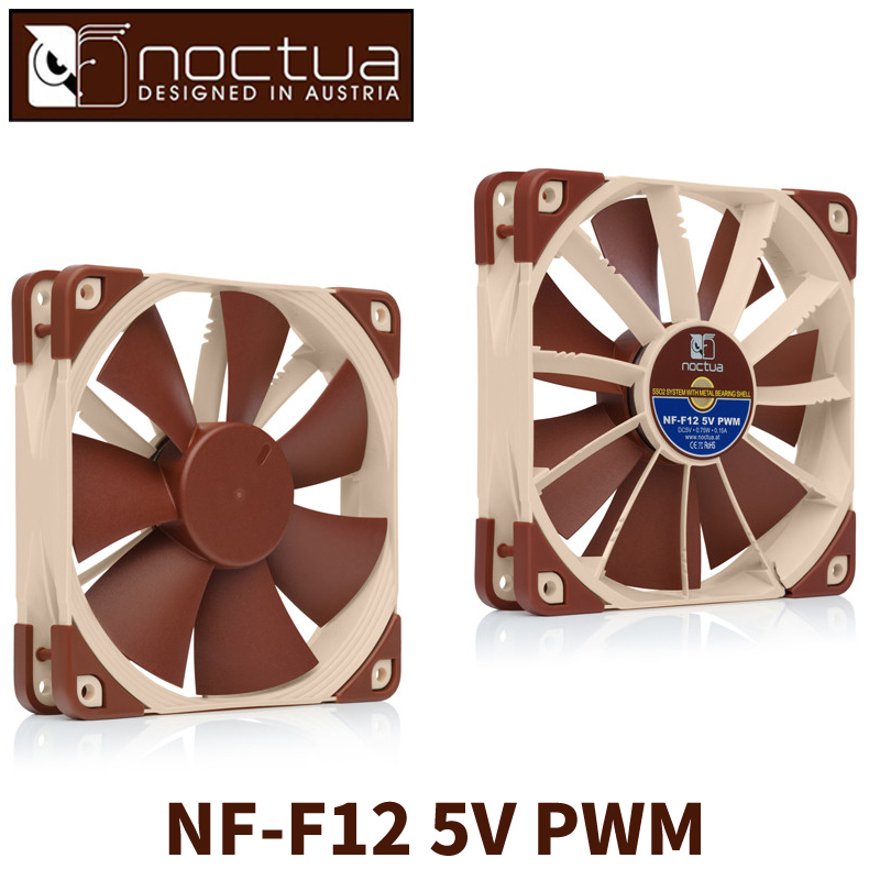 Noctua NF-NF-F12 5V PWM PWM 120mm CPU or radiator cooling fans Computer Case CPU heat sink Cooler low noise Fan 80 80 25 mm personal computer case cooling fan dc 12v 2200rpm 45cm fan cable pc case cooler fans computer fans