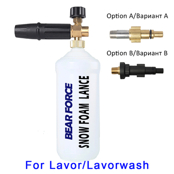 Foam Generator/ Foam Nozzle/ snow foam lance cannon gun Tornado sprayer for Lavor Pressure Washer Car Washer