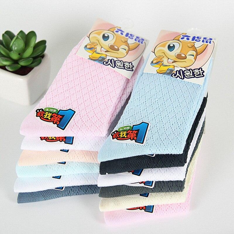Детские носки были тонкий хлопок дышащий Сетки младенческой Ребенок, девочка и мальчик гетры детские дешевые вещи Meia Pantufa Infantil Menina