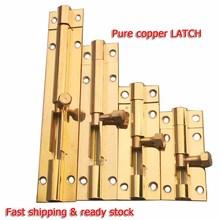 2PCS 1.5 Pure copper latch SELAK PINTU