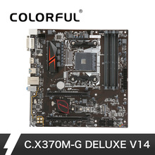 Colorful Axe C.X370M-G Deluxe V14 Gaming Motherboard MATX M.2 SATA3.0 DDR4 Mainboard