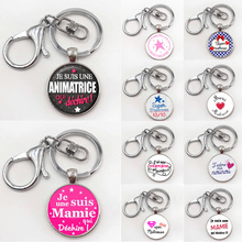 Steampunk Pop Rock band keychains summer jewelry je suis une animatrice key holder Glass gem art picture pendant Alloy key ring