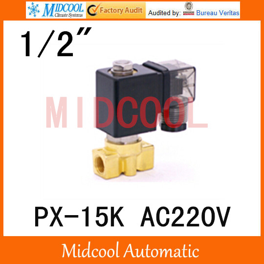 Free shipping AC220V  diaphragm brass water electromagnetic valve PX-15K port 1/2 free shipping ac