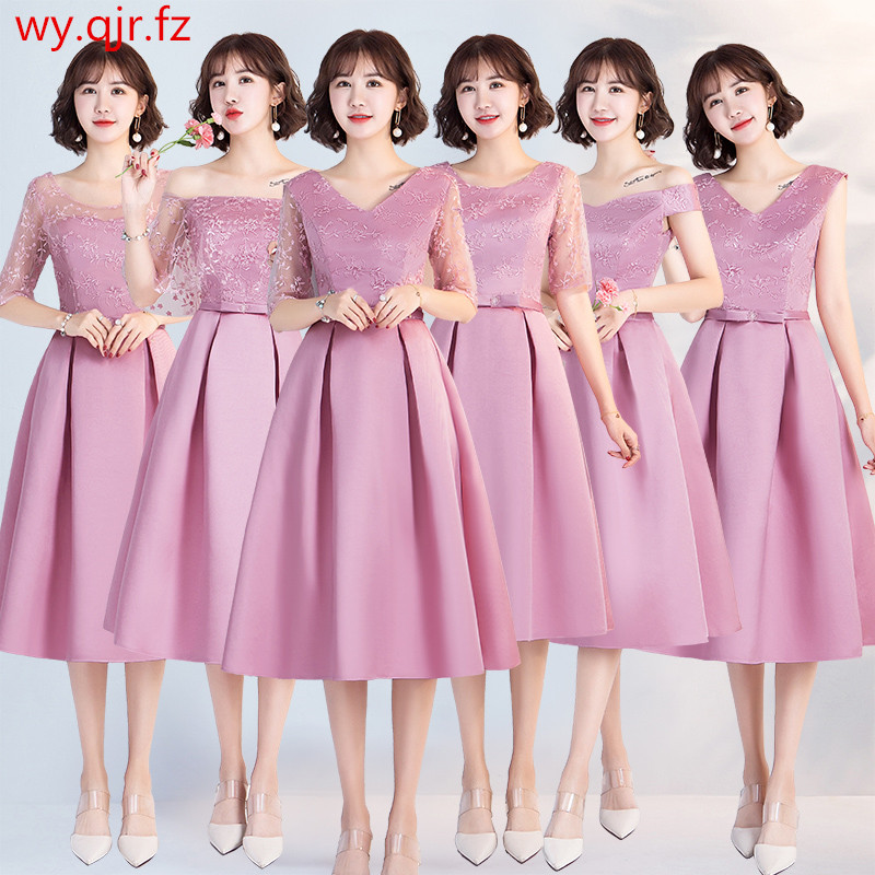 YWXN5559Z#Pale Mauve Long, medium and short V-neck Boat Neck Lace up   Bridesmaid     Dresses   2019 new wedding party   dress   prom gown