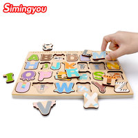 Simingyou Wooden Puzzle English Alphabet Imitation Hand Scratch Board Animal Cognition Games B40 A 166 Drop