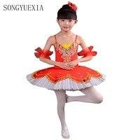 SONGYUEXIA Woman Children Swan Ballet Skirt Swan Lake Professional Ballet Tutu Dress Ballet Costume For Girls