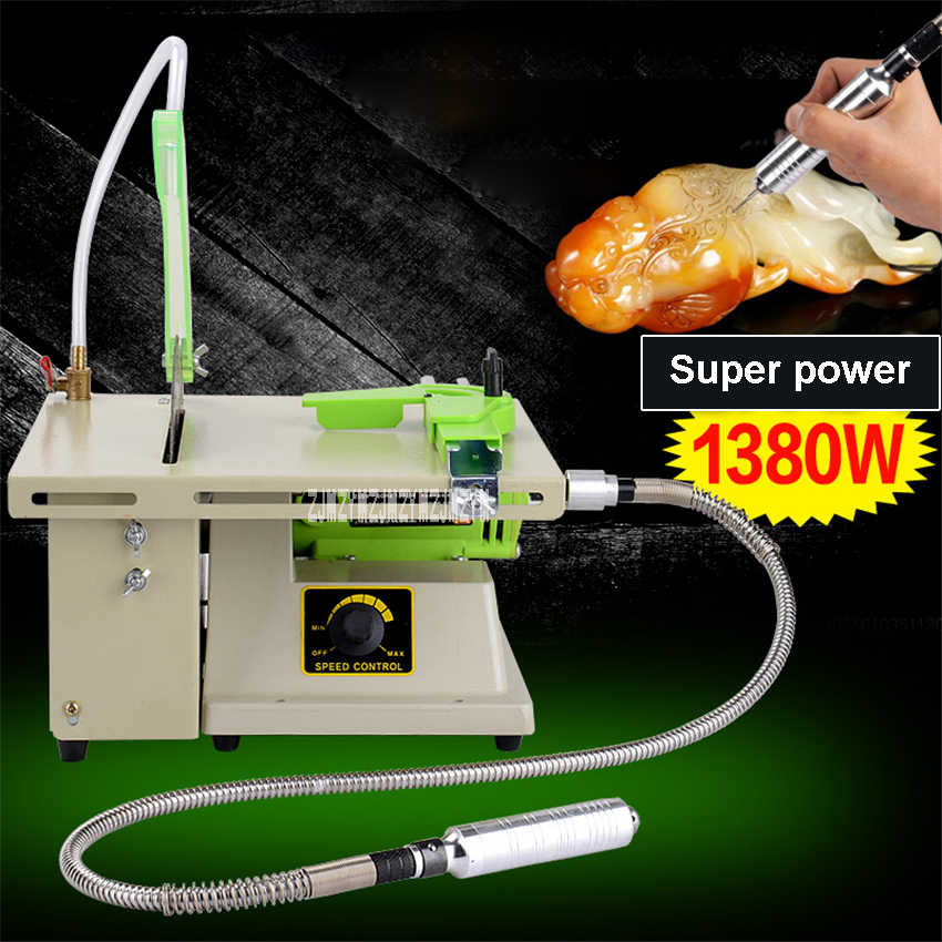 New Multi-function Desktop Mini Stone Polisher Grinding Engraving Jade Cutting Machine DIY Woodworking Table Saw 220V/110V 1380W