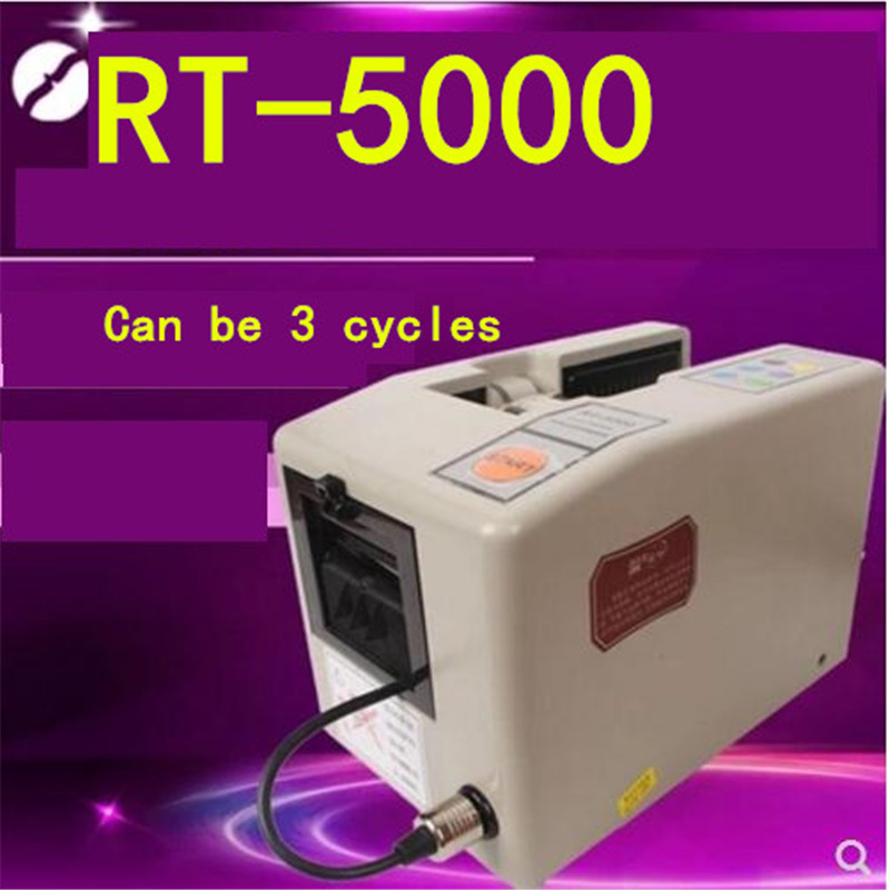 RT-5000 automatic tape cutting machine It can be cycled three times, with memory and automatic alignment.Can cut 2 volumes death times three