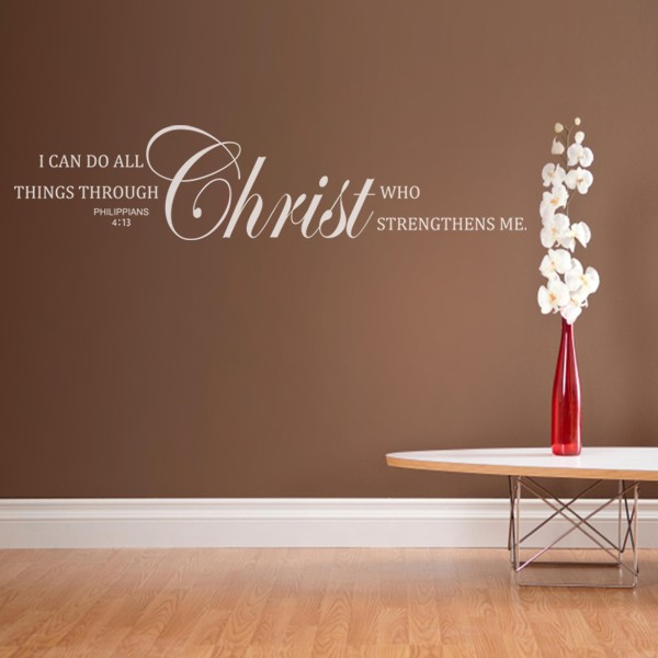 wall decal quote i can do all things vinyl wall stickers art