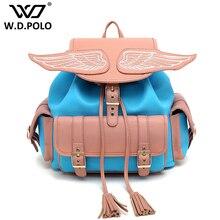 Wdpolo Гилл из искусственной кожи угол рюкзак высокая Chic фирменный дизайн женские сумки легко подбирается для девочек школьные сумки для покупок M2676