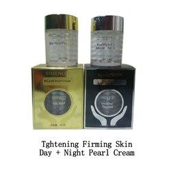 الجلد الرعاية أعشاب الفضة موازنة كريم وجه مرطب + بيو الذهب كريم بخلاصة اللؤلؤ كريم الليل تشديد ثبات الجلد