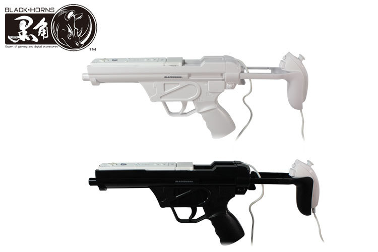 Blackhorns 10905 WII Gun Strongly Submachine Gun The Game Of Gun Speicial  Biochemical Game Light Gun Vibration