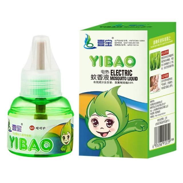 1 pz Anti Zanzara Riutilizzabile Protezione Repellente Repeller Della Zanzara El