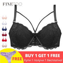 8b5e2252b0d21 Sexy Lace Bra Fashion Racerback Floral Bras For Women B C Cup Underwire  Lingerie Bralette Female Bow. 8 Colors Available
