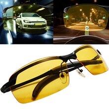 Автомобиль Вождение анти-ослепляющий высокий луч день и ночь сильный свет вождения очки солнцезащитные очки GogglesWith чехол и очки ткань