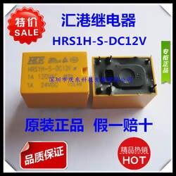Оригинальный HK перевод реле hrs1h-s-dc12v hrs1h-s-dc12v-n 6 Средства ухода за кожей стоп
